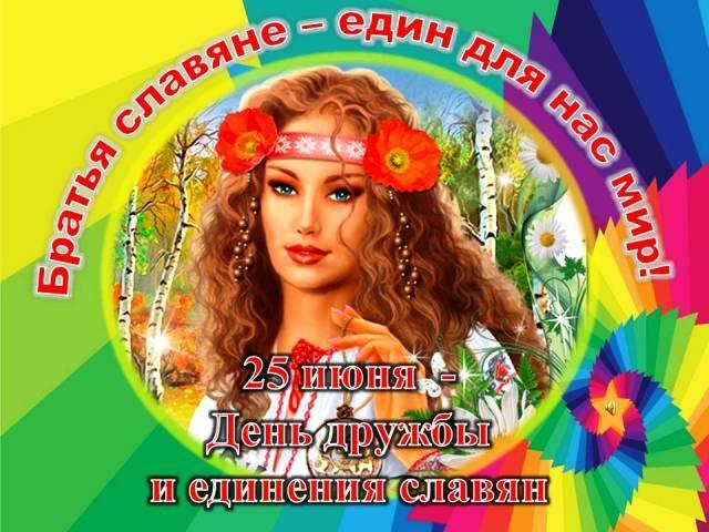 http://nekrasovbibl.ru/sites/default/files/12224.jpg
